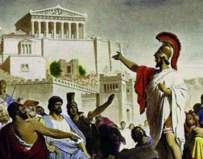 Grekisk demokrati